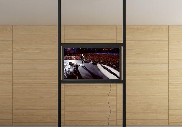 parete multimediale